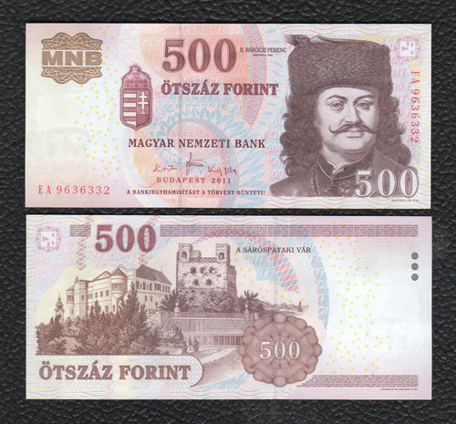 Hungary P-196d  2011 500 Forint  - Crisp Uncirculated