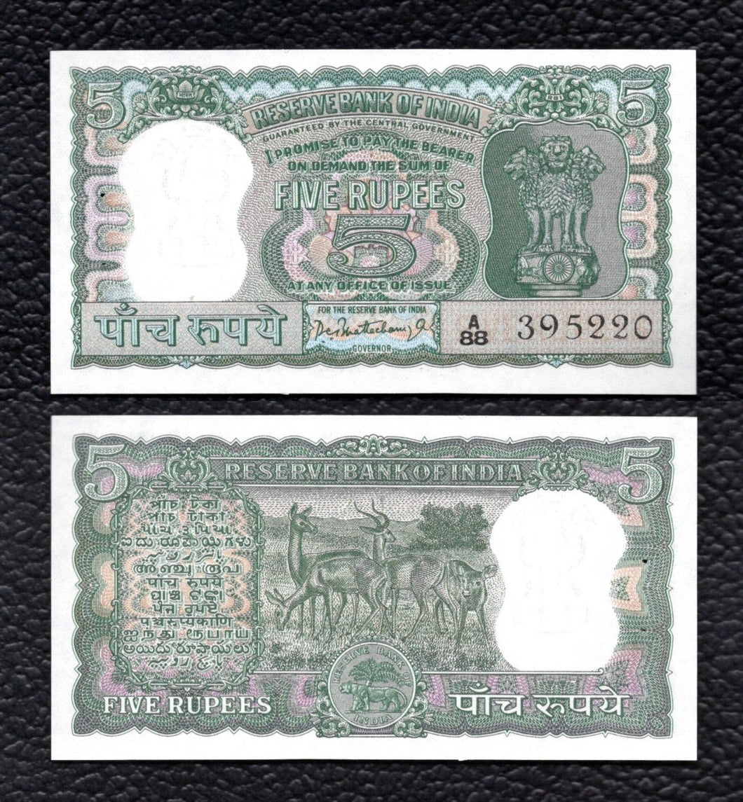 India P-54a  ND  5 Rupees - Crisp Uncirculated w/pin holes