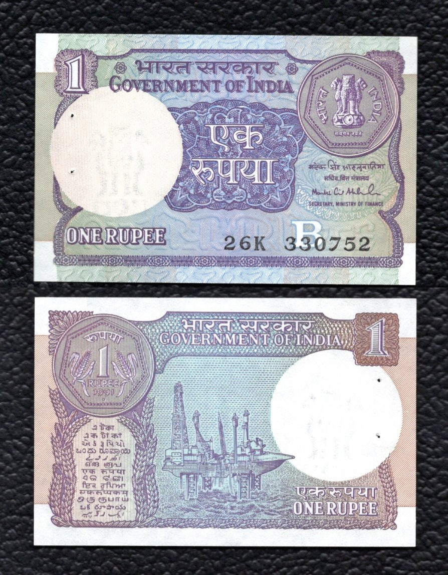 India P-78Af  1991 1 Rupee - Crisp Uncirculated w/pin holes
