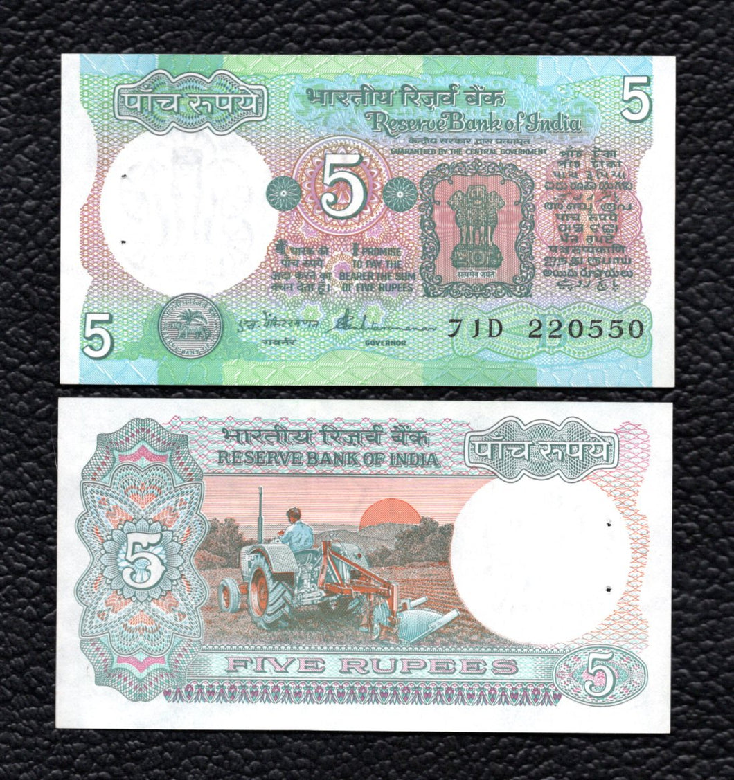 India P-80q ND  1975  4.005 Rupees - Crisp Uncirculated w/pin holes