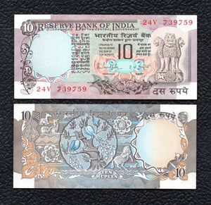 India P-81g  ND Sign 85  10 Rupees - Crisp Uncirculated w/pin holes