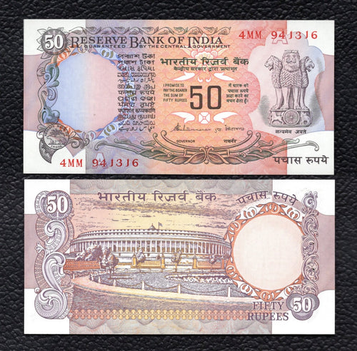 India P-84f  ND Letter A, Sign 86  50 Rupees - Crisp Uncirculated w/pin holes