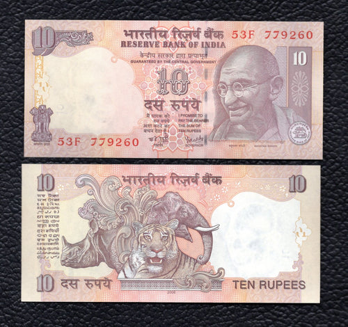 India P-89d  ND(1996)  10 Rupees - Crisp Uncirculated