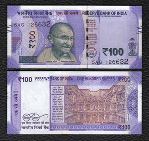 India P-NEW 2018 100 Rupees - Crisp Uncirculated