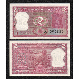 India P-53a ND 2 Rupees - Crisp Uncirculated W/Pin Holes