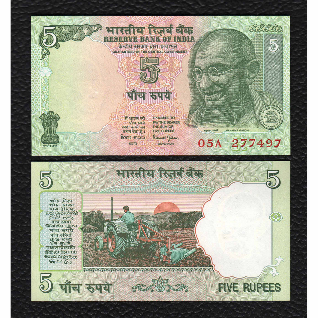 India P-88Ad  ND(2002)  5 Rupees- Crisp Uncirculated