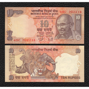India P-95a 2006 10 Rupees  - Crisp Uncirculated