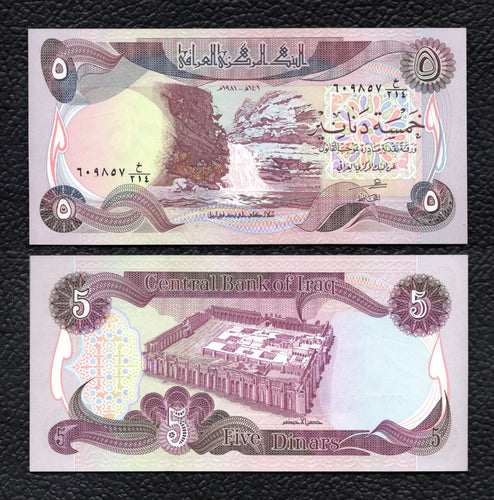 Iraq P-70  1981/AH141 5 Dinars - Crisp Uncirculated