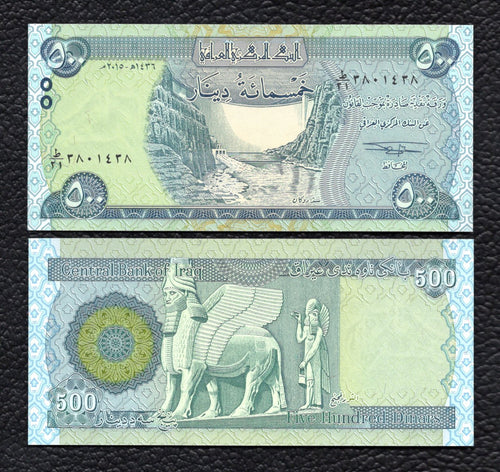 Iraq P-NEW 2015 500 Dinars - Crisp Uncirculated