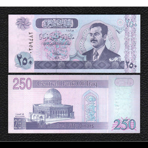 Iraq P-88 2002/AH1422  250 Dinars - Crisp Uncirculated