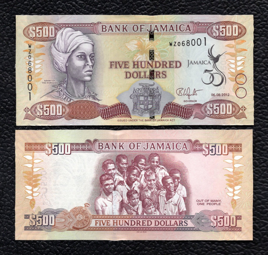 Jamaica P-91 6.08.12 500 Dollars - Crisp Uncirculated