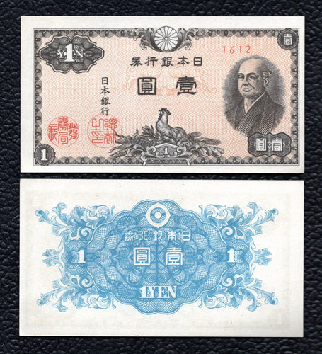 Japan P-85  ND(1946) 1 Yen Crisp Uncirculated
