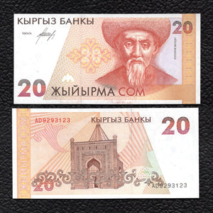Kyrgyzstan P-10  ND(1994)  20 Som - Crisp Uncirculated