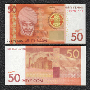 Kyrgyzstan P-NEW 2016(2017)   50 Som - Crisp Uncirculated