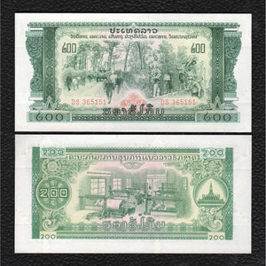 Laos P-23A   ND  200 Kip - Crisp Uncirculated