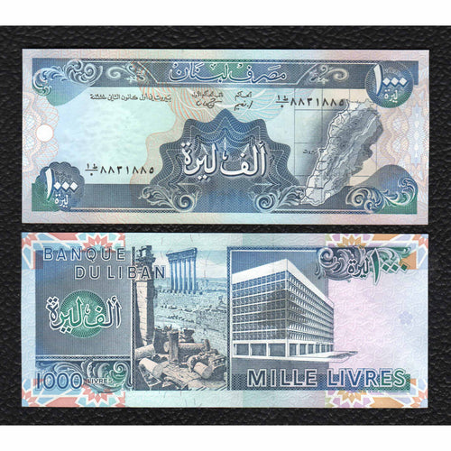 Lebanon P-69a   1988  1000 Livres - Crisp Almost Uncirculated