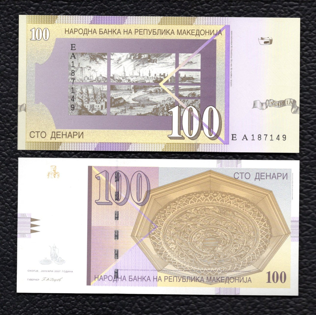 Macedonia P-16  2007 100 Denari - Crisp Uncirculated