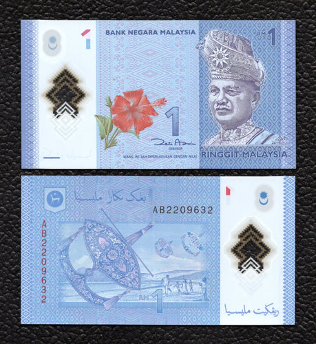 Malaysia P-51 (2012) Polymer Plastic 1 Ringgit  - Crisp Uncirculated