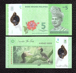 Malaysia P-52 (2012) Polymer Plastic 5 Ringgit  - Crisp Uncirculated