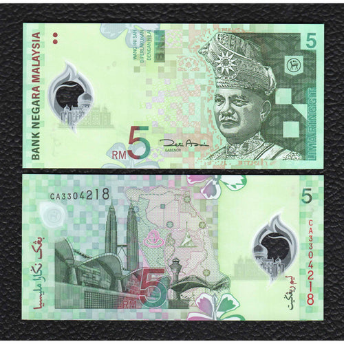 Malaysia P-47 ND(2012) Polymer Plastic 5 Ringgit - Crisp Uncirculated