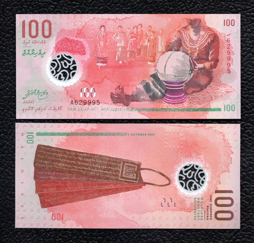 Maldives P-NEW 2015 Polymer Plastic 100 Rufiyaa  - Crisp Uncirculated