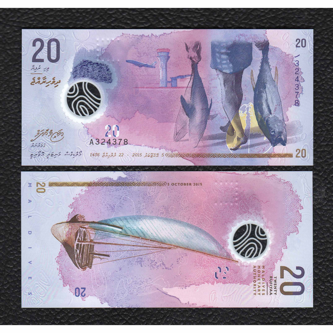 Maldives P-New  2015 Polymer Plastic 20  Rufiyaa - Crisp Uncirculated