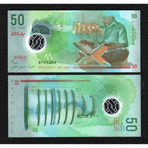 Maldives P-New  2015/2016 Polymer Plastic 50  Rufiyaa - Crisp Uncirculated