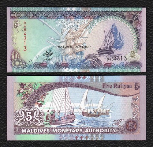 Maldives P-18a  27.4.1998/AH1419   5 Rufiyaa - Crisp Uncirculated