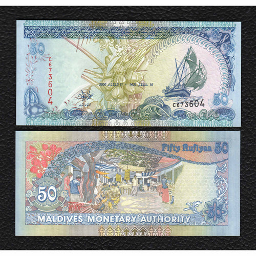 Maldives P-21  2000/AH1421   50 Rufiyaa - Crisp Uncirculated