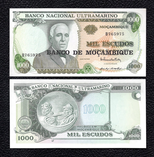 Mozambique P-119 ND(1976-Old Date 2.5.1972) 1000 Escudos - Crisp Uncirculated