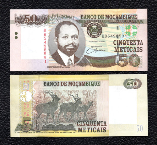 Mozambique P-144 16.6.2006  50 Meticais - Crisp Uncirculated
