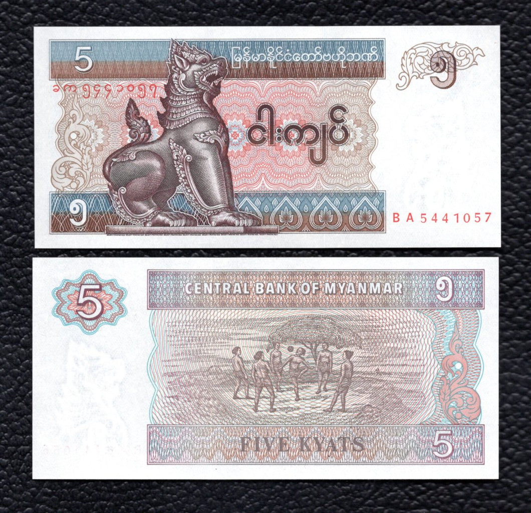 Myanmar P-70b ND(1996) 5 Kyats - Crisp Uncirculated