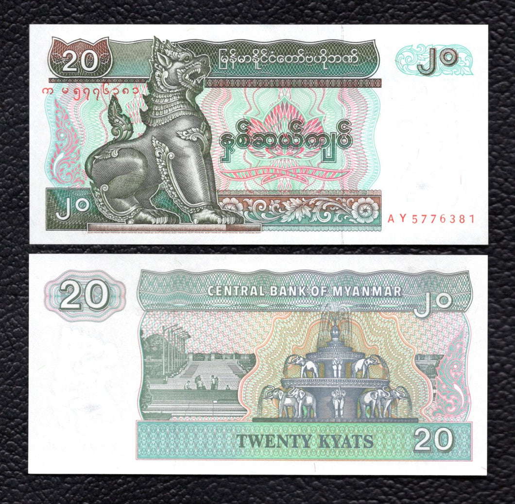 Myanmar P-72 ND(1994) 20 Kyats - Crisp Uncirculated