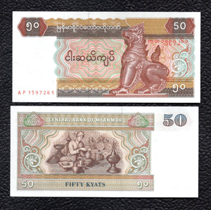 Myanmar P-73b  ND(1994-) 50 Kyats - Crisp Uncirculated