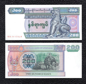 Myanmar P-78  ND(2004)  200 Kyats - Crisp Uncirculated
