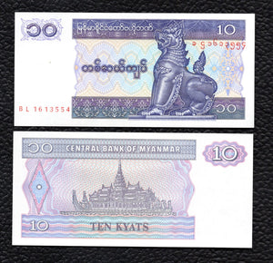 Myanmar P-71b ND(1996) 10 Kyats - Crisp Uncirculated