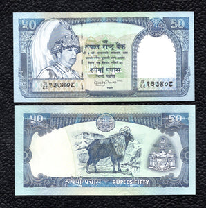 Nepal P-33c ND(1983) 50 Rupees  - Crisp Uncirculated