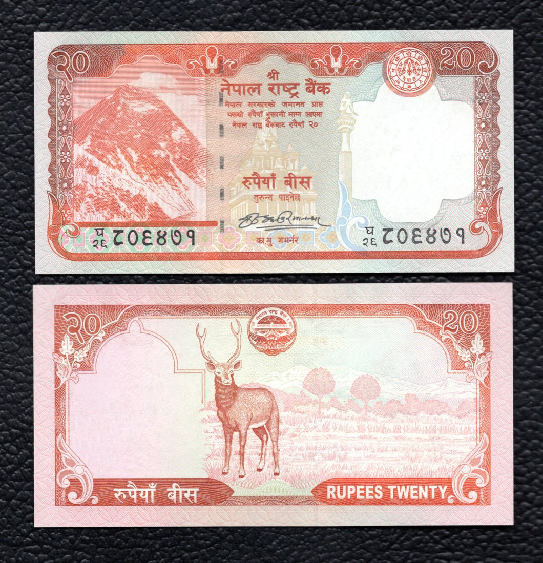 Nepal P-62 ND(2008)  20 Rupees - Crisp Uncirculated
