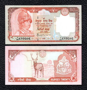 Nepal P-47 ND(2002)  20 Rupees - Crisp Uncirculated