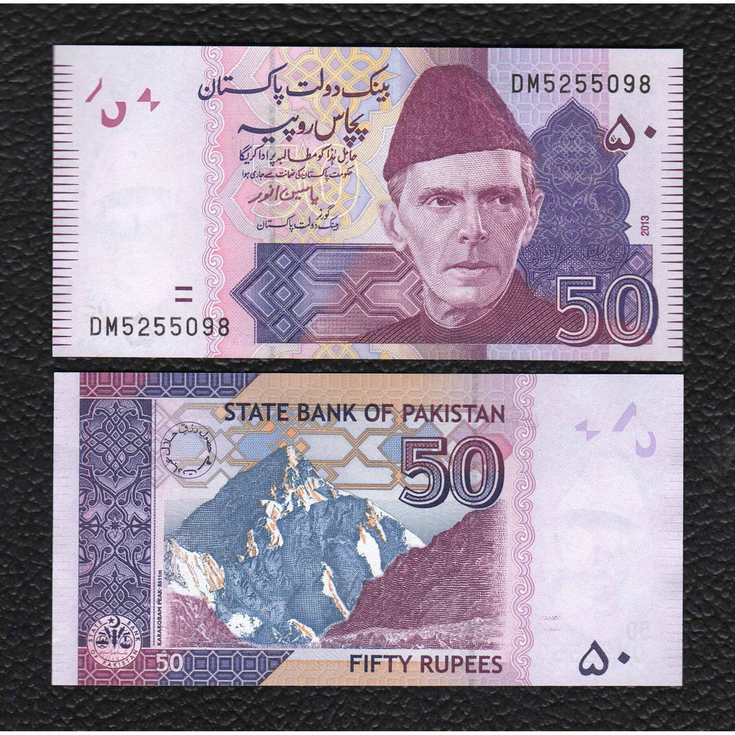 Pakistan P-47g 2013  50 Rupees - Crisp Uncirculated