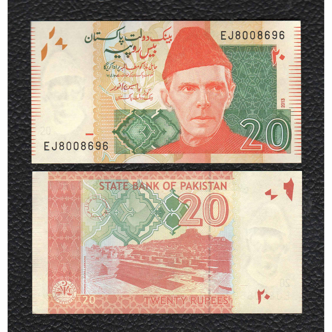 Pakistan P-55g  2013 20 Rupees - Crisp Uncirculated