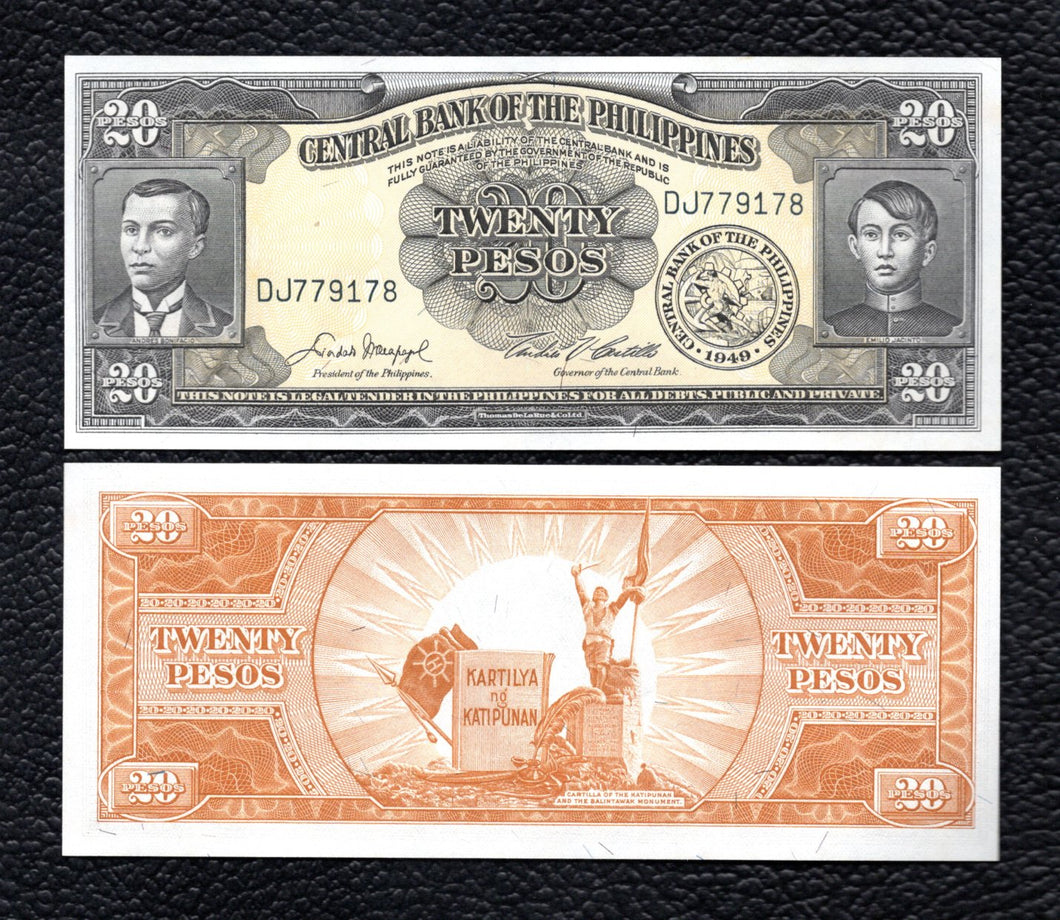 Philippines P-137d ND Sign. 5 - 20 Pesos - Crisp Uncirculated