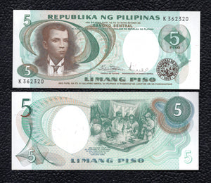 Philippines P-143b ND(1969)  Sign. 85 - 5 Piso  - Crisp Uncirculated