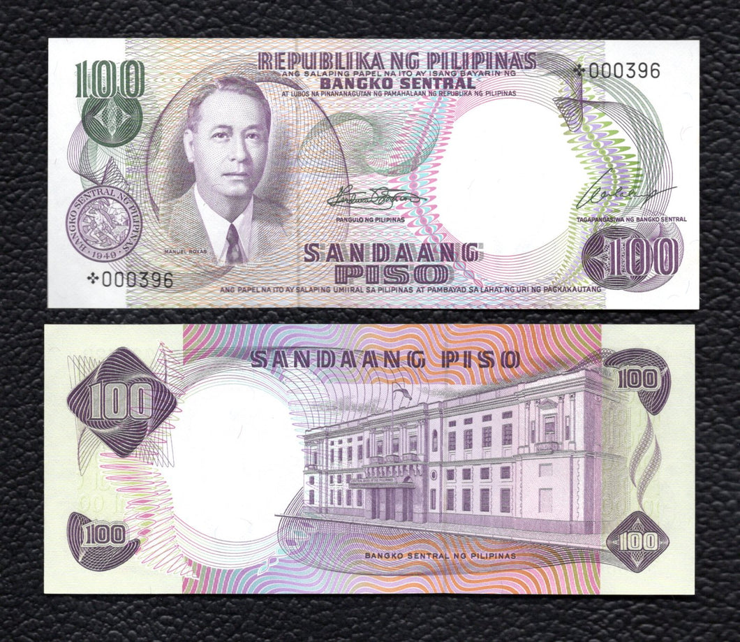 Philippines P-147a Replacement Note w/+ND(1969)  Sign. 7  100  Piso  - Crisp Uncirculated