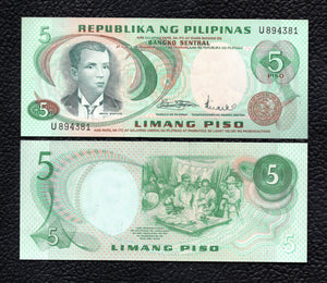 Philippines P-148a ND   5 Piso - Crisp Uncirculated