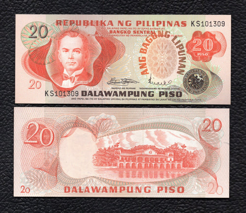 Philippines P-162a  ND Sign. 8  20 Piso - Crisp Uncirculated