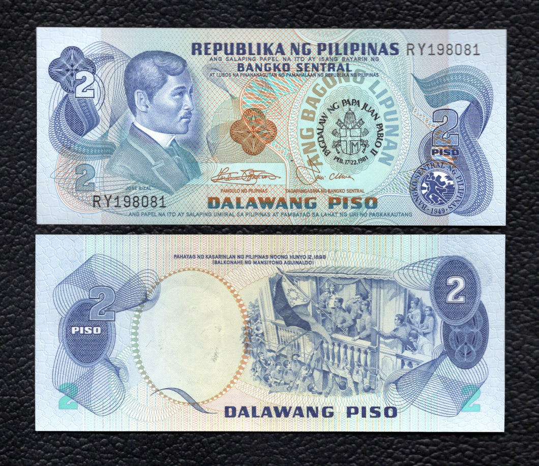 Philippines P-166a  1981  2 Piso - Crisp Uncirculated
