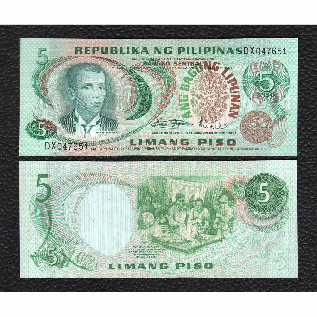 Philippines P-153a  ND 5 Piso - Crisp Uncirculated