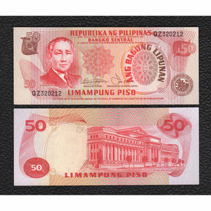 Philippines P-163b  ND Sign 9  20 Piso - Crisp Uncirculated