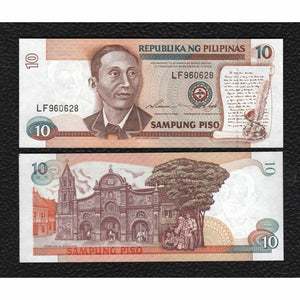 Philippines P-181b ND( 1995-97)  10 Piso - Crisp Uncirculated